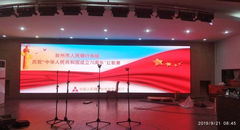 椒江 ▪ 中国人民银行台州市中心支行